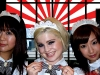 Kelly Osbourne Turning Japanese Titles 02