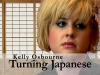 Kelly Osbourne Turning Japanese Titles 11